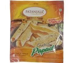 2 Pack Divya Patanjali Kali Mirch Papad - 200gm (Total 400 gms) - alldesineeds