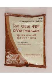 5 Pack of Divya Patanjali Totala Kwath - 100gms (Total 500 gms) - alldesineeds