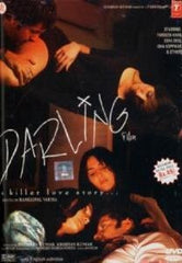Buy Darling online for USD 11.11 at alldesineeds