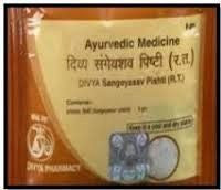 Buy 20 sachets of Divya Patanjali Sangeyasav Pishti - 5gms each (Total 100 gms) online for USD 14.95 at alldesineeds