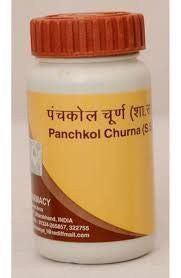 3 Pack Divya Patanjali Panchkol Churna 50gms each (Total 150 gms) - alldesineeds
