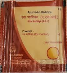 30 Pack Divya Patanjali Ras Manikya - 1gm each (Total 30 gms) - alldesineeds