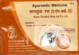 Buy 20 Pack Divya Patanjali Kamdudha Ras - 5gms each (Total 100 gms) online for USD 20.2 at alldesineeds