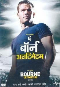 Buy The Bourne Ultimatum (Dubbed in Hindi) online for USD 12.78 at alldesineeds
