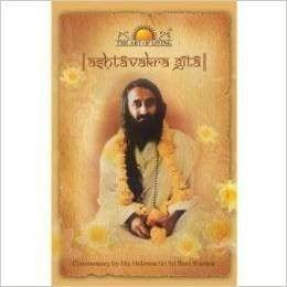 ASHTAVAKARA GITA - SRI SRI Ravi Shankar - Book - alldesineeds