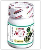 2 pack of AC#7 Tablets - Baksons Homeopathy - alldesineeds
