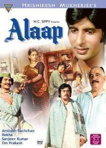 Buy Alaap online for USD 11.94 at alldesineeds