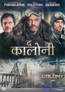 Buy The Colony (Dubbed In Hindi) online for USD 12.78 at alldesineeds