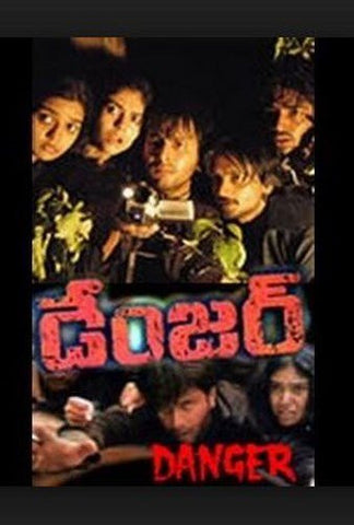 Buy Danger: TELUGU DVD online for USD 8.75 at alldesineeds