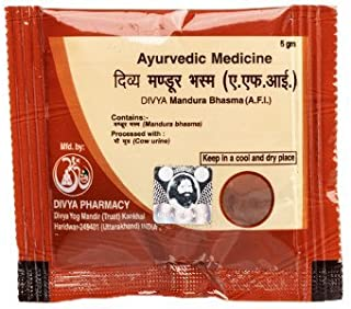 10 pack x PATANJALI DIVYA MANDUR BHASMA 5 gms each for from hepatic disorders and anaemia