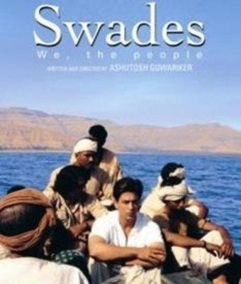 Swades - alldesineeds