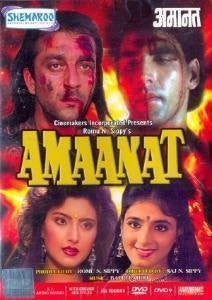 Buy Amaanat online for USD 11.94 at alldesineeds