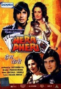 Buy Hera Pheri (Old) online for USD 11.11 at alldesineeds