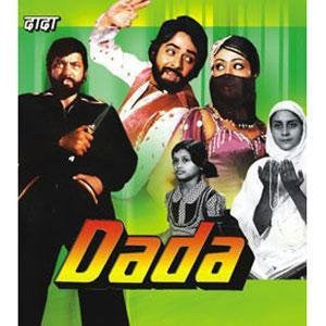 Buy Dada online for USD 11.44 at alldesineeds
