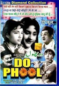 Buy Do Phool (B/W): PUNJABI DVD online for USD 8.3 at alldesineeds