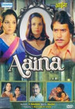 Buy Aaina online for USD 11.94 at alldesineeds