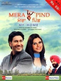 Buy Mera Pind: PUNJABI DVD online for USD 8.3 at alldesineeds
