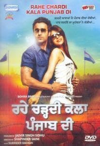 Buy Rahe Chardi Kala Punjab Di: PUNJABI DVD online for USD 8.3 at alldesineeds