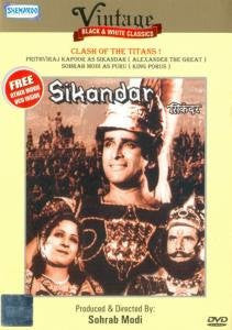 Buy Sikandar online for USD 12.78 at alldesineeds