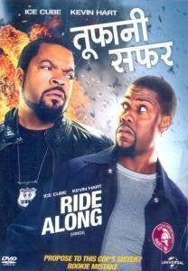 Buy Ride Along (Hindi) online for USD 12.78 at alldesineeds