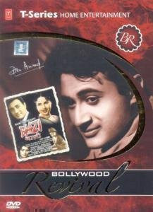 Buy Baazi (Black/White) online for USD 12.78 at alldesineeds