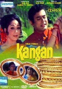 Buy Kangan online for USD 11.94 at alldesineeds