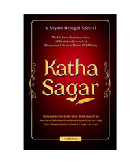 Buy Katha Sagar - Shyam Benegal Special online for USD 18.61 at alldesineeds
