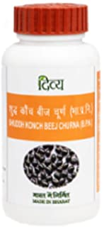 Patanjali Konch Beej Churna Shuddh - Pack of 3