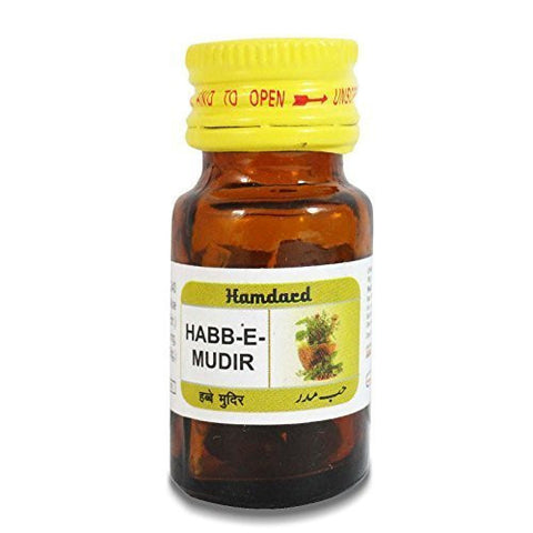 Hamdard Habb-E-Mudir 15 Pills by Hamdard - alldesineeds