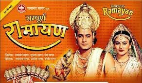 Buy Sampoorn Ramayan online for USD 14.79 at alldesineeds