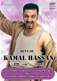 Buy Kamal Hassan Hits Vol -1: TAMIL DVD online for USD 8.75 at alldesineeds