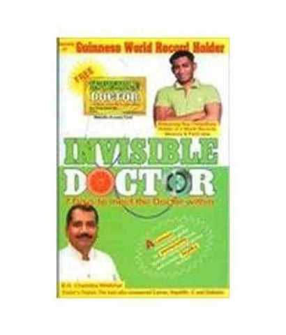 Buy Invisible Doctor [Jun 01, 2005] Choudhray, Biswaroop Roy online for USD 16.55 at alldesineeds