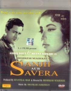 Buy Sanjh Aur Savera (B/W) online for USD 12.79 at alldesineeds