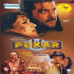 Buy Pukar online for USD 11.63 at alldesineeds