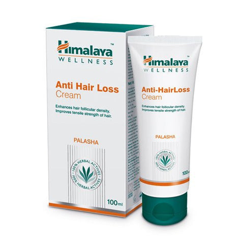 Buy 2 x Himalaya anti hair loss CREAM 50ml online for USD 11.99 at alldesineeds