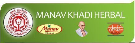 Khadi Manav Amla powder 125gms x 2 - alldesineeds