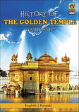 Buy History of the Golden Temple - Amritsar: PUNJABI DVD online for USD 8.99 at alldesineeds