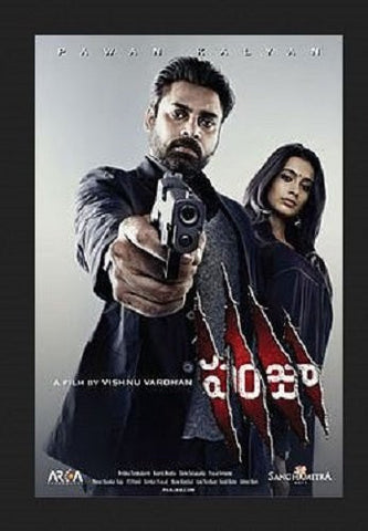 Buy Panjaa: TELUGU DVD online for USD 9.45 at alldesineeds