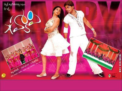 Buy Happy: TELUGU DVD online for USD 9.45 at alldesineeds