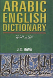 Buy Arabic English Dictionary for Advanced Learners [Paperback] [Oct 15, 2002] online for USD 31.03 at alldesineeds