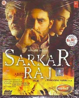Buy Sarkar Raj online for USD 20.78 at alldesineeds