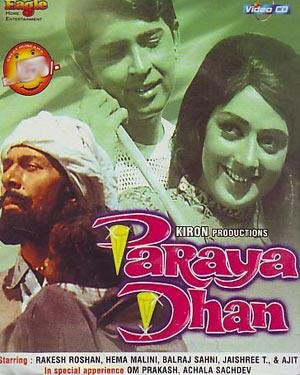 Buy Paraya Dhan online for USD 12.78 at alldesineeds