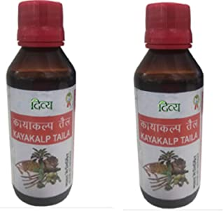 2 x Patanjali Divya Kayakalp Oil 100ml