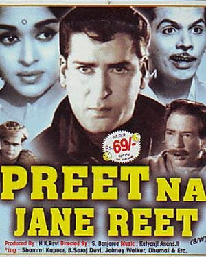 Buy Preet Na Jane Reet online for USD 11.94 at alldesineeds