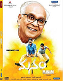 Buy Manam: TELUGU DVD online for USD 9.45 at alldesineeds