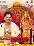 Buy Annamayya: TELUGU DVD online for USD 9.45 at alldesineeds