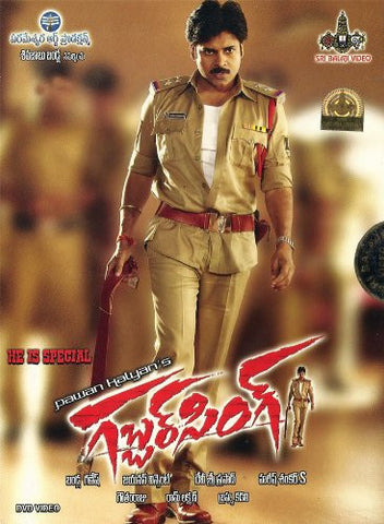 Buy Gabbar Singh: TELUGU DVD online for USD 9.45 at alldesineeds