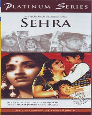 Buy Sehra online for USD 11.94 at alldesineeds