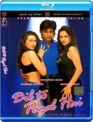 Buy Dil To Pagal Hai online for USD 15.94 at alldesineeds