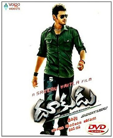Buy Dookudu: TELUGU BLURAY DVD online for USD 13.85 at alldesineeds